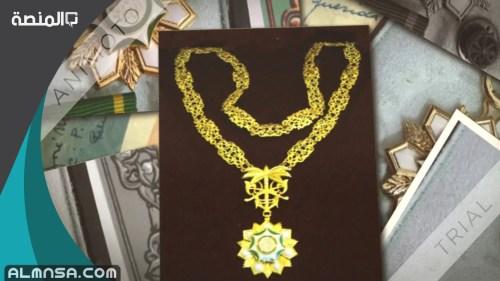 مميزات وسام الملك عبدالعزيز من الدرجة الأولى