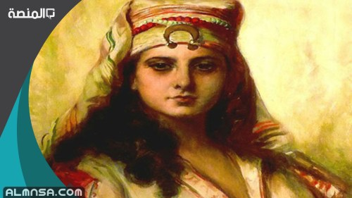 من هي اول ملكة في الاسلام