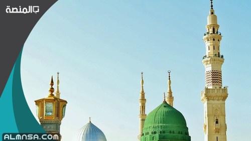أسئلة دينية صعبة وأجوبتها 2021