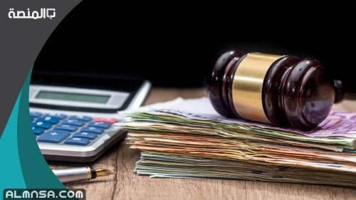 إجراءات رفع دعوى مطالبة مالية