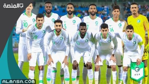 اسماء لاعبين المنتخب السعودي 2021