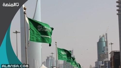 اسماء مدن السعودية كاملة