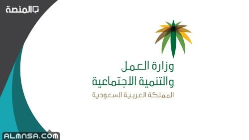 المهن المسموح بها للاجانب في السعودية 2021