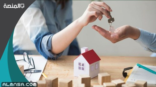 هل استطيع بيع بيت مرهون للبنك الراجحي