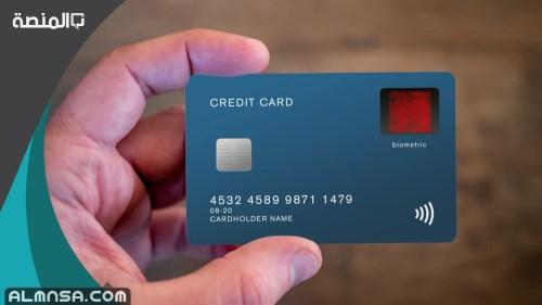 كيف اعرف تاريخ انتهاء بطاقة الصراف