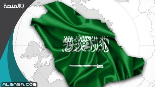 خريطة المملكة العربية السعودية التفصيلية كاملة