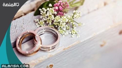 دعاء مجرب للزواج في اسبوع