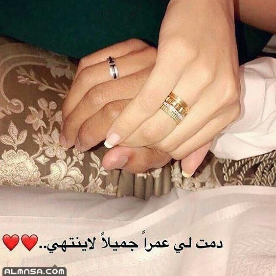 عبارات ذكرى زواج قصيره 2021