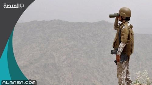رساله لجندي على الحدود السعودية
