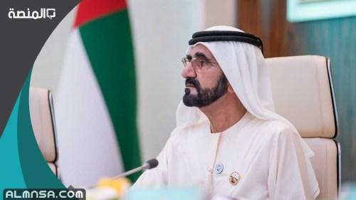 شروط الإقامة الذهبية للاطباء في الإمارات 2021
