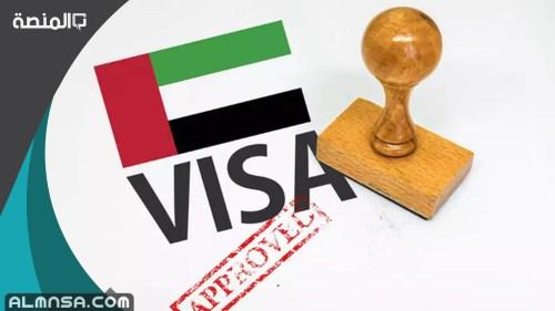 شروط الإقامة الذهبية للمهندسين في الإمارات