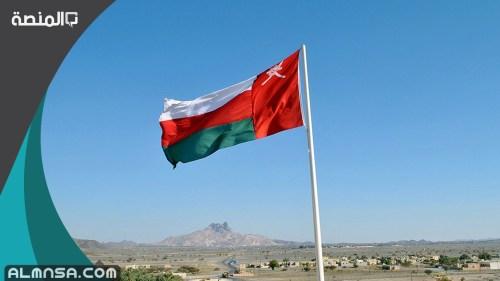 شروط التقاعد المبكر في سلطنة عمان 2021