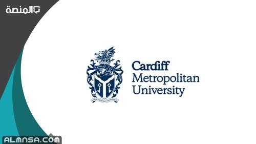شروط القبول في جامعة كارديف 2021