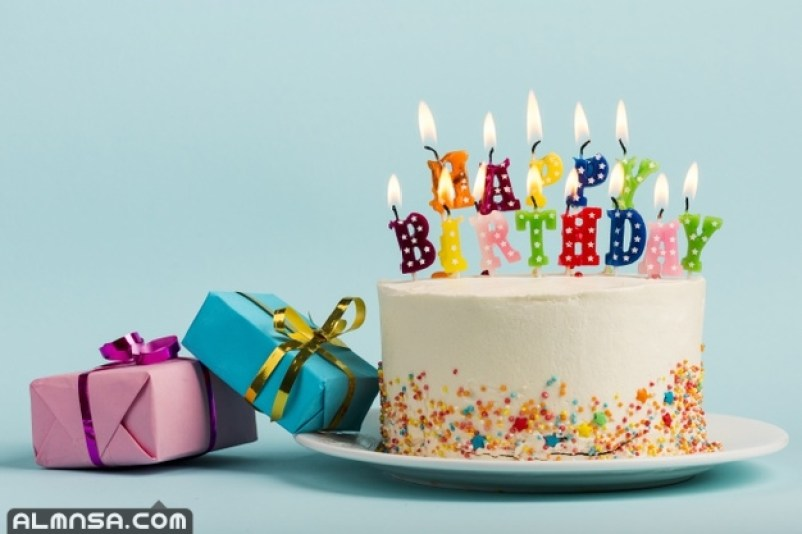 عبارات عيد ميلاد صديقتي قصيره 2021