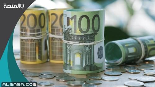 كم باقي على رواتب القطاع الخاص 2021