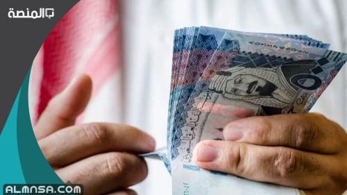 كم راتب الطيار السعودي 2021