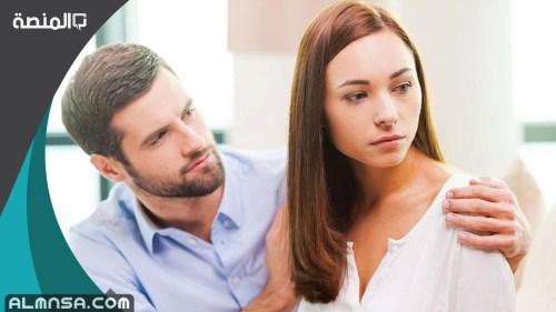 كيف اخلي زوجي يهتم بي