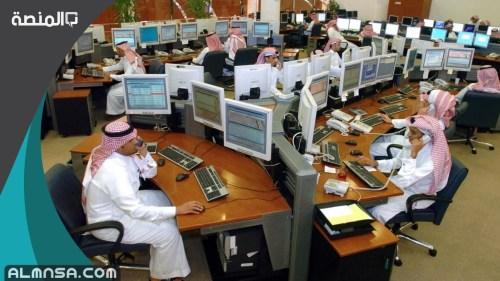 لائحة الحضور والانصراف للموظفين بالسعودية 1443
