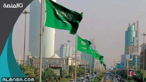 مقال قصير عن الطرق والمواصلات فى المملكة العربية السعودية