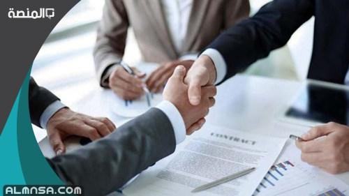 نموذج عقد شراكة بين طرفين الأول برأس المال والثاني بالجهد