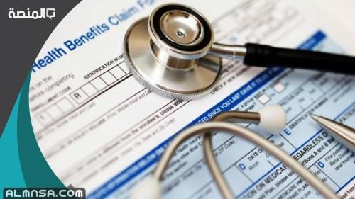 ارخص تأمين طبي للمقيمين 2021