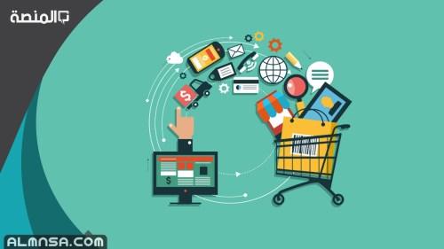افضل موقع للتسوق عبر الانترنت في عمان