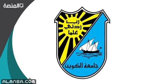 التخصصات النادرة في جامعة الكويت 2021
