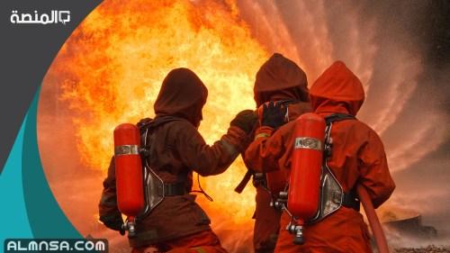 ما هو الغاز المستخدم في اطفاء الحرائق