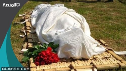 تفسير حلم رؤية موت الام في المنام