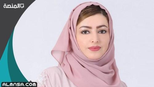 من هي ثريا بنت هيثم بن طارق ويكيبيديا