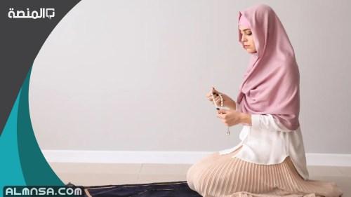 تفسير حلم الصلاة في الحرم المكي للعزباء