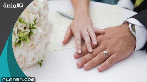 تفسير حلم خطوبة ابنة عمي المتزوجة