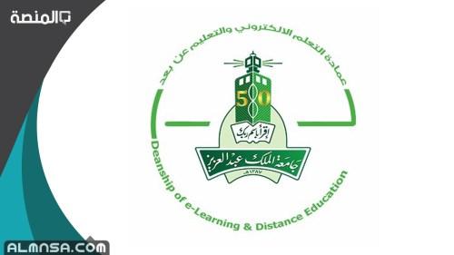 كم رسوم دراسة الماجستير في جامعة الملك عبدالعزيز