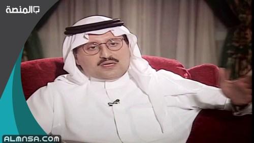 سبب وفاة فهد بن سلمان