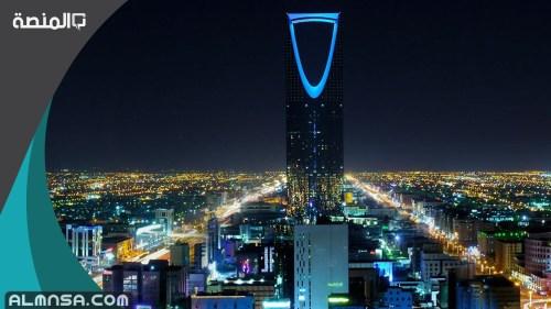 كم طول برج المملكة