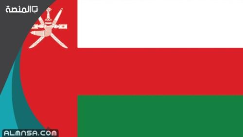 كيفية احتساب معاش التأمينات الاجتماعية سلطنة عمان