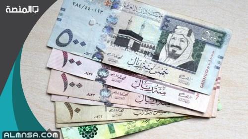 من هم اغنياء السعودية بالترتيب 2021
