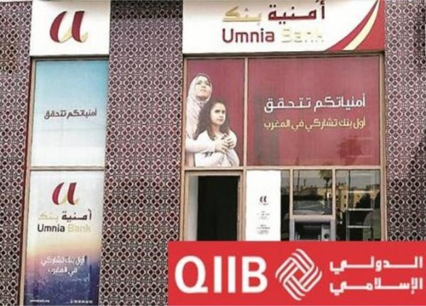 أول تحذير لبنك إسلامي بالمغرب