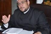 <center> إعلان هام   </br> مسابقة الإمام المتميز لعام 2021م  </center>