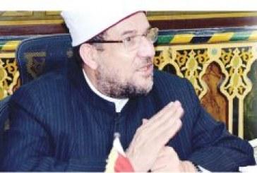 <center> الحيــاء من الله </center>