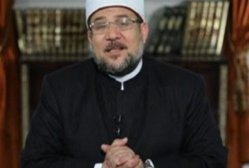 وزير الأوقاف:  عام ٢٠٢١ م بالأوقاف هو عام العلم والوعي ودراسة المقاصد