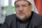 <center>  حديث القرآن عن الأمن </center>