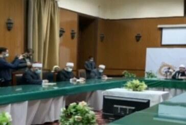 <center> تقرير إخباري عن إعلان معالي وزير الأوقاف </br> ضوابط العمل بالمساجد خلال شهر رمضان الكريم</center>
