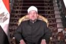 <center> التعبد بالصلاة على سيدنا رسول الله </br>(صلى الله عليه وسلم)</center>