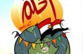 <center> صدر حديثًا بالتعاون بين الأوقاف والثقافة </br> الكتاب الثامن من سلسلة رؤية للنشء (أَحْلُمُ) أشعار مصورة </br> وحاليًا بفروع الهيئة المصرية العامة للكتاب </center>