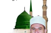 كتاب الفهم المقاصدي للسنة النبوية  – Sunna, ditos  e condutas do Profeta Muhamed em diferentes situações, tem duas interpretacoes: A primeira é  literal e a outra intrepreta o quer dizer o sunnha no sentido mais amplo.
