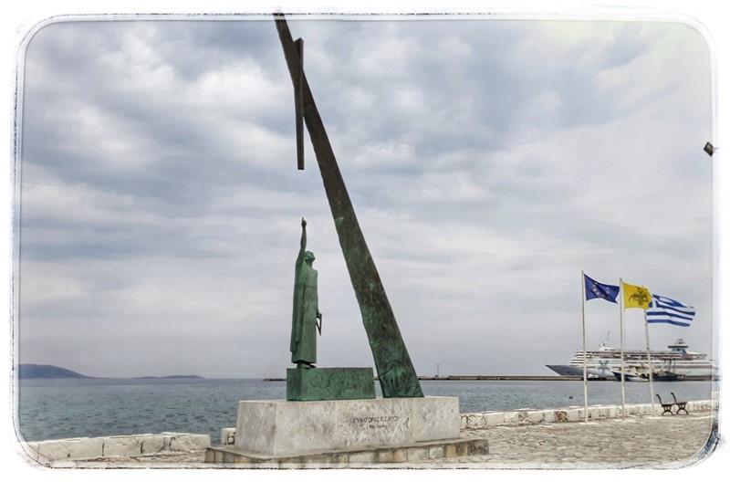 Statuia lui Pythagora