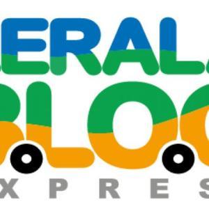 Kerala-Blog-Expres