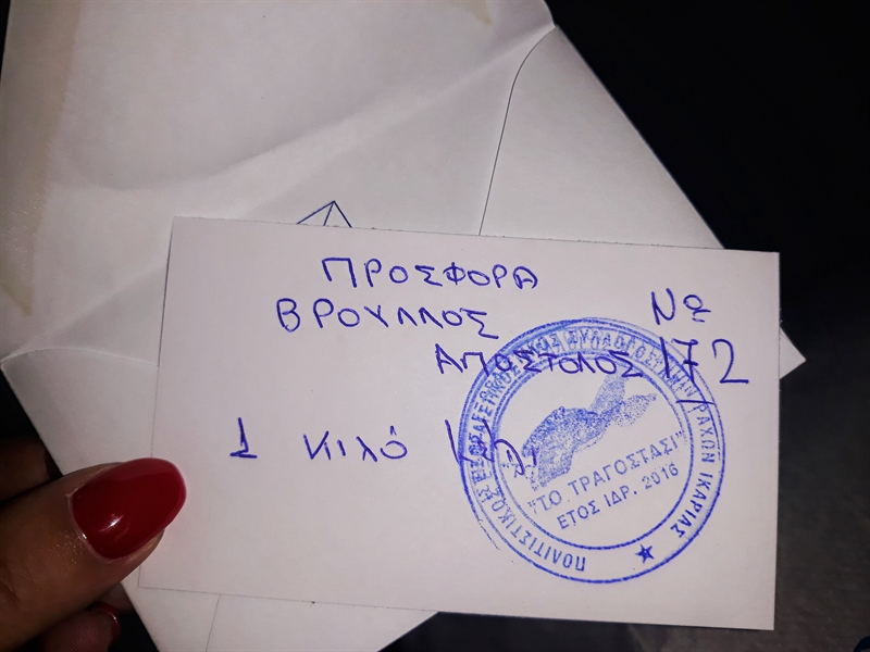 bilet tombolă duminica de Rusalii