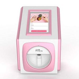 Babypanda nail printer